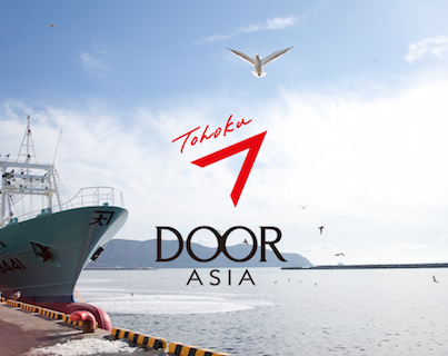 thumb_door